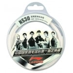 LI-NING NS30 0.70mm String Set